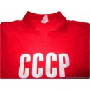 1960 Soviet Union CCCP 'Euro' Retro Home