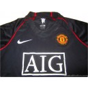 2007/2008 Manchester United Away