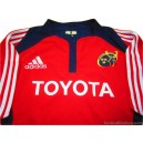 2007/2009 Munster Player Issue Home