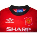 1994/1996 Manchester United Home