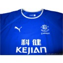 2003/2004 Everton Home