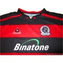 2005/2006 Queens Park Rangers Away