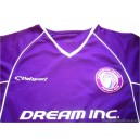 2004-05 Harchester United Home Shirt